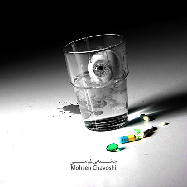 http://up.birmusic.org/up/bir-music2/Mohsen%20Chavoshi%20-%20Cheshmeye%20Toosi.jpg