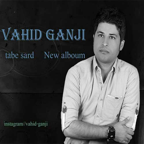 http://up.birmusic.org/view/1631339/vahid32.jpg