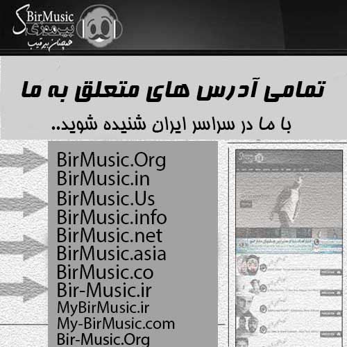 http://up.birmusic.org/view/1744948/adredd.jpg