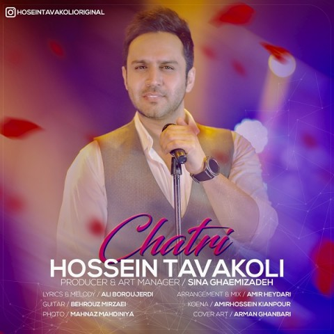 http://up.birmusic.org/view/3078039/Hossein%20Tavakoli%20-%20Chatri.jpg
