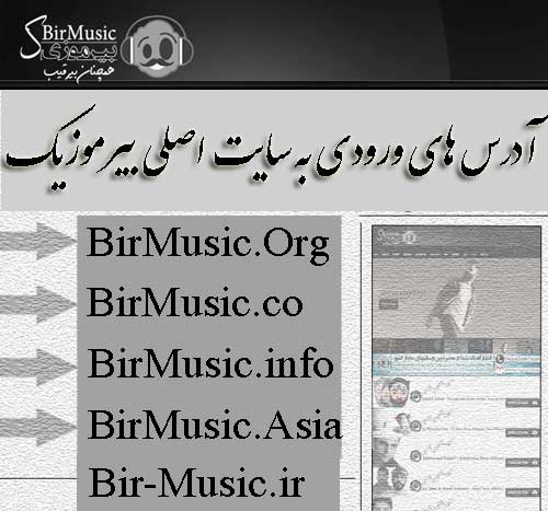 http://up.birmusic.org/view/906005/Addressssfff.jpg